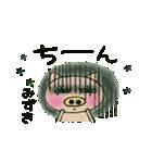 ちょ~便利![みずき]のスタンプ!(個別スタンプ:35)