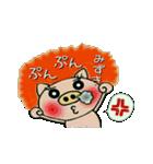 ちょ~便利![みずき]のスタンプ!(個別スタンプ:38)