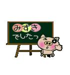 ちょ~便利![みずき]のスタンプ!(個別スタンプ:40)