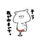 ゆまのくまさん~名前すたんぷ~(個別スタンプ:1)