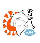 ゆまのくまさん~名前すたんぷ~(個別スタンプ:2)