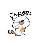 ゆまのくまさん~名前すたんぷ~(個別スタンプ:3)