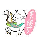 ゆまのくまさん~名前すたんぷ~(個別スタンプ:5)