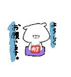 ゆまのくまさん~名前すたんぷ~(個別スタンプ:8)