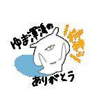ゆまのくまさん~名前すたんぷ~(個別スタンプ:9)
