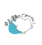 ゆまのくまさん~名前すたんぷ~(個別スタンプ:10)