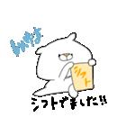 ゆまのくまさん~名前すたんぷ~(個別スタンプ:11)
