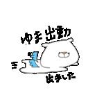 ゆまのくまさん~名前すたんぷ~(個別スタンプ:13)