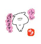 ゆまのくまさん~名前すたんぷ~(個別スタンプ:15)