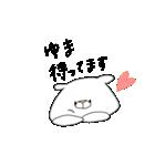 ゆまのくまさん~名前すたんぷ~(個別スタンプ:17)