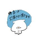 ゆまのくまさん~名前すたんぷ~(個別スタンプ:19)