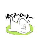 ゆまのくまさん~名前すたんぷ~(個別スタンプ:20)