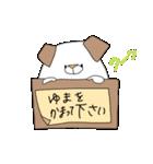 ゆまのくまさん~名前すたんぷ~(個別スタンプ:21)