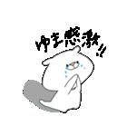 ゆまのくまさん~名前すたんぷ~(個別スタンプ:24)