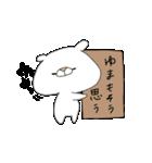 ゆまのくまさん~名前すたんぷ~(個別スタンプ:27)