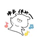 ゆまのくまさん~名前すたんぷ~(個別スタンプ:28)