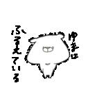 ゆまのくまさん~名前すたんぷ~(個別スタンプ:29)