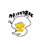 ゆまのくまさん~名前すたんぷ~(個別スタンプ:31)