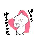 ゆまのくまさん~名前すたんぷ~(個別スタンプ:33)