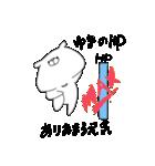 ゆまのくまさん~名前すたんぷ~(個別スタンプ:36)