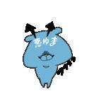 ゆまのくまさん~名前すたんぷ~(個別スタンプ:40)