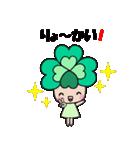 よつばちゃん!基本セット(個別スタンプ:01)