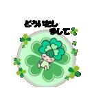 よつばちゃん!基本セット(個別スタンプ:08)