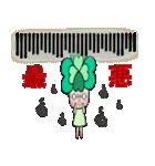 よつばちゃん!基本セット(個別スタンプ:39)