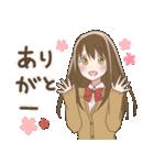 デカ文字女子高生(個別スタンプ:01)