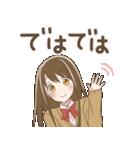 デカ文字女子高生(個別スタンプ:02)