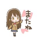 デカ文字女子高生(個別スタンプ:04)