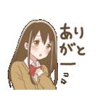 デカ文字女子高生(個別スタンプ:05)