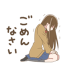 デカ文字女子高生(個別スタンプ:07)