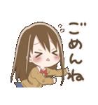デカ文字女子高生(個別スタンプ:08)
