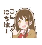 デカ文字女子高生(個別スタンプ:09)