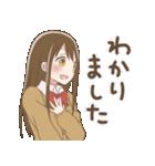 デカ文字女子高生(個別スタンプ:11)