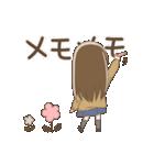デカ文字女子高生(個別スタンプ:12)