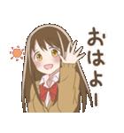 デカ文字女子高生(個別スタンプ:17)