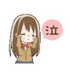デカ文字女子高生(個別スタンプ:24)
