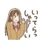 デカ文字女子高生(個別スタンプ:27)