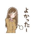 デカ文字女子高生(個別スタンプ:29)