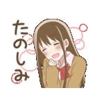 デカ文字女子高生(個別スタンプ:30)