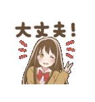 デカ文字女子高生(個別スタンプ:35)
