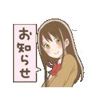 デカ文字女子高生(個別スタンプ:37)