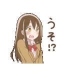 デカ文字女子高生(個別スタンプ:39)