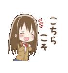デカ文字女子高生(個別スタンプ:40)