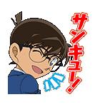 名探偵コナンvol.4(個別スタンプ:03)