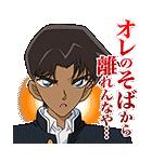 名探偵コナンvol.4(個別スタンプ:05)