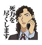 名探偵コナンvol.4(個別スタンプ:32)