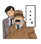 名探偵コナンvol.4(個別スタンプ:38)